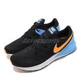 Nike 慢跑鞋 Air Zoom Structure 22 黑 白 橘 男鞋 氣墊避震 運動鞋 【ACS】 AA1636-011