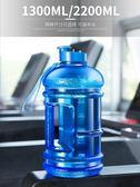 1.5升2升2.2l運動水壺健身水壺大容量