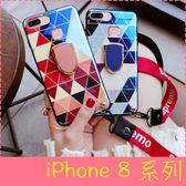 【萌萌噠】iPhone 8 / 8 Plus 創意藍光菱格紋保護殼 全包矽膠軟殼 個性支架 長短掛繩 手機殼 手機套