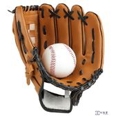 內野投手棒球手套 壘球手套 兒童少年成人全款【3C玩家】