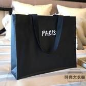 時尚手提袋防水單肩包大容量環保購物袋女包【時尚大衣櫥】