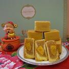 鳳黃酥~多層次不同的風味~三和珍餅舖