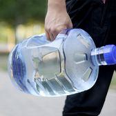 純凈水桶塑料家用7.5L飲水機桶手提式帶蓋可加水礦泉水桶裝儲水桶igo  茱莉亞嚴選