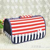 貓包外出 狗狗攜帶包背包貓咪便攜包寵物提包外帶包貓外出包兔子 艾莎嚴選YYJ