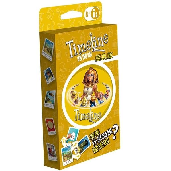 『高雄龐奇桌遊』 時間線 環保包 經典 發明 事件 同捆組 TIMELINE ECO BLISTER 正版桌上遊戲專賣店