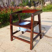 實木坐便椅老人座便器孕婦方便椅移動馬桶扶手廁所椅大便椅坐廁凳第七公社