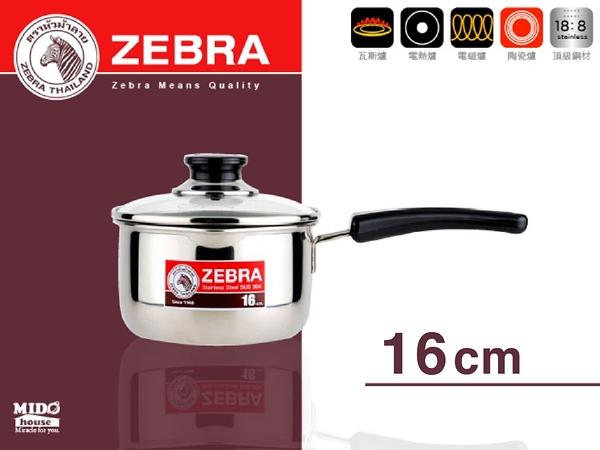 斑馬牌ZEBRA Cesar玻璃蓋單把鍋 16cm《Mstore》