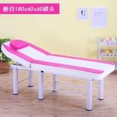 美容床美容院專用床折疊美體按摩按摩床推拿床紋繡床家用YYJ 快速出貨