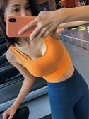 運動內衣 高強度防震跑步文胸速干健身房背心瑜伽上衣