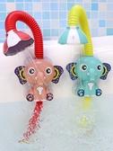 寶寶洗澡玩具嬰兒童浴室戲水游泳玩具電動大象花灑噴頭角度任調