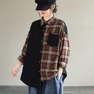 純棉拼接長袖襯衫 翻領拼色格子單排扣襯衫/2色-夢想家-0118