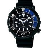 【人文行旅】SEIKO | 精工錶 SBDN045J Prospex 防水200M 太陽能 限量潛水錶