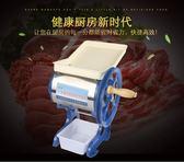 手搖切肉機切片機電動商用絞肉機手動切肉片機家用切絲機YXS    韓小姐