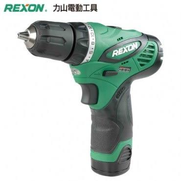 REXON 力山電動工具 12V 鋰電充電式起子電鑽 R1205A