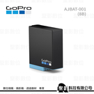 GoPro AJBAT-001 原廠充電電池 HERO8 / HERO7 / HERO6 (1220mAh)【公司貨】8B