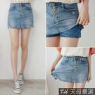 ◆彈力丹寧牛仔材質 ◆四排釦設計 ◆抽鬚刷破造型 ◆防走光短褲設計 ◆分為M、L二種尺寸可供選擇