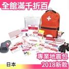【YBG-30R 新款】日本 亞馬遜熱銷...