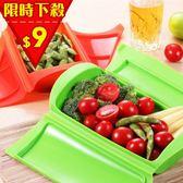 【創意巴巴】環保矽膠微波蒸盒/烘烤盒/料理盒/便當盒(1~2人份)