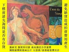 二手書博民逛書店L`anc罕見de Tniomphe(凱旋門畫廊舉辦 法國現當代