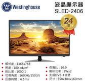 【佳麗寶】(Westinghouse美國西屋)-LED液晶顯示器-24型【SLED-2406】含運送