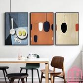 單幅 壁畫簡約客廳裝飾畫抽象畫簡約背景墻面畫餐廳畫【匯美優品】