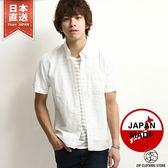 短袖襯衫 素色休閒牛津襯衫 日本製