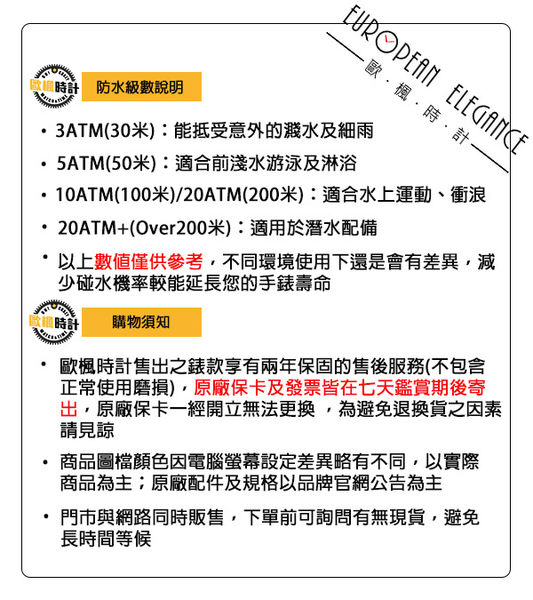 Folli Follie幸運來臨真皮腕錶(手錶 男錶 女錶 對錶)-台灣總代理公司貨-原廠保固兩年