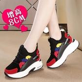 公分增高運動鞋女韓版增高厚底休閒鞋百搭旅游鞋老爹鞋