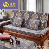 捷薇新品中式紅實木沙發坐墊帶靠背加厚高密海綿春秋聯邦椅坐墊 造物空間