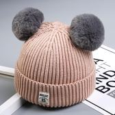 秋冬寶寶毛線帽子兒童加絨女童嬰兒男童針織帽