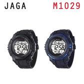 JAGA 捷卡 M1029 大視窗 時尚休閒錶 多功能電子錶 運動錶/男錶/中性錶 防水抗震 一年保固
