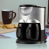 迷你咖啡機家用辦公室雙杯滴漏式美式咖啡壺泡茶 WE2338『優童屋』
