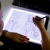 拷貝台 A3A4A5拷貝臺LED臨摹臺發光板透寫臺動漫復寫繪圖畫板素描漫畫工具 夢藝家