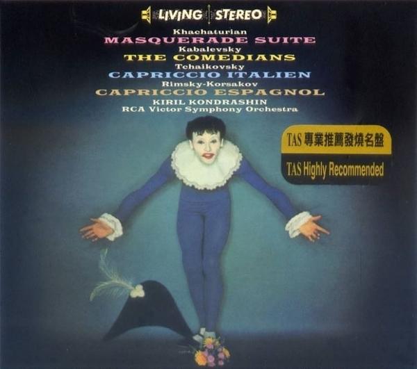 【停看聽音響唱片】【CD】KIRIL KONDRASHIN:KHACHATURIAN MASQUERADE SUITE