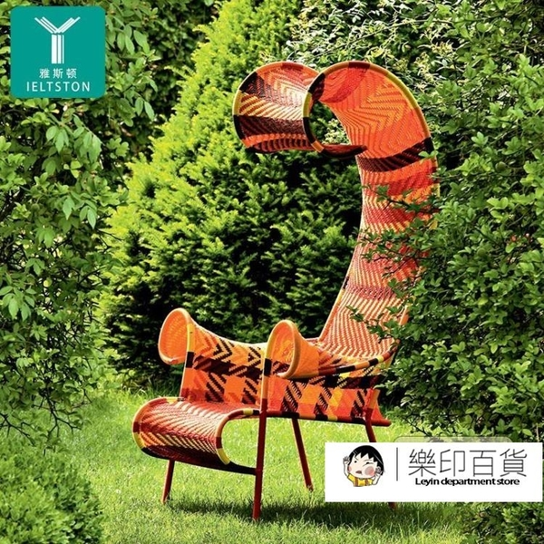 戶外休閒躺椅 戶外沙發花園露天室外高背樣板房藤椅沙發庭院露陽臺創意藤編沙發 樂印百貨