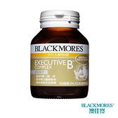 BLACKMORES 澳佳寶 大忙人專用B群 (60錠裝/罐) 元氣健康館