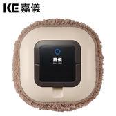 妞妞掃 自動擦地機器人KES235-4
