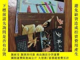 二手書博民逛書店罕見《少林與太極》期刊雜誌,共4本,具體期數見圖片Y1959