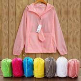 防曬衣 防曬衣女夏季學生bf風短款棒球服大碼寬松超薄連帽防曬服開衫外套 防曬外套 最後一天85折