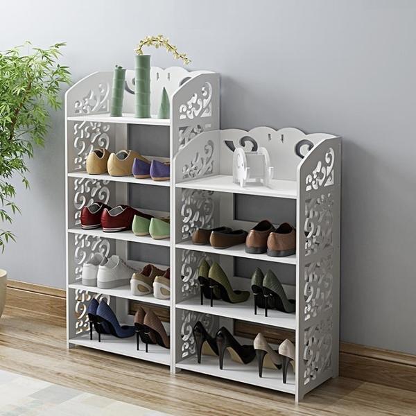 簡約歐式多層鞋架簡易木塑板白色家用鞋櫃防塵組裝收納鞋架 滿天星
