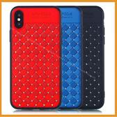 編織紋水鑽手機殼iPhone 6 6s 7 8 plus X XS Max 鏡頭保護防護殼 全包邊軟殼透氣網格防摔保護套