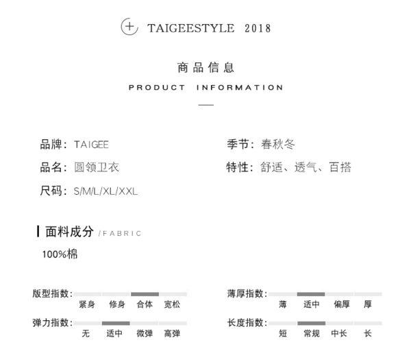 Taigee原宿bf學院風中性套頭寬松衛衣女韓版潮外套學生大碼閨蜜裝