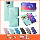 華碩 ZenFone6 ZS630KL 曼陀羅皮套 手機皮套 壓紋 插卡 支架 磁扣 掀蓋殼 保護套