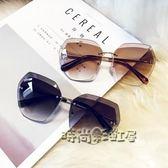 MAOMAO多邊形無框太陽鏡女圓臉潮網紅墨鏡新款透明眼鏡「時尚彩虹屋」