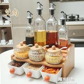 調味罐調料盒套裝玻璃創意廚房用品調料瓶罐陶瓷調味盒鹽罐油醋瓶 igo陽光好物