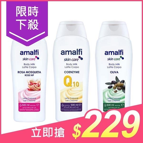 CLIVEN 香草森林 緊膚乳(500ml) 款式可選 【小三美日】 Amalfi 原價$269