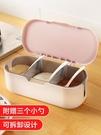 調味料盒 調料罐塑料鹽罐收納盒組合套裝佐料盒調料盒帶蓋調味罐【快速出貨八折搶購】