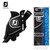 高爾夫手套 新款FJ高爾夫防雨手套 雨天透氣手套新款 米家