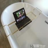 特賣浴缸架浴缸架伸縮浴室置物架防滑多功能衛生間架子泡澡支架浴缸置物架板 LX