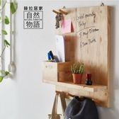 [自然物語]留言板/甜蜜留言壁掛架